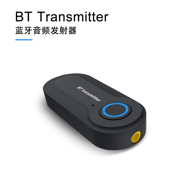 Wireless Bluetooth Audio Transmitter Adapter